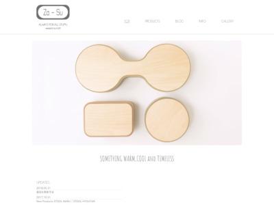 Za-Su | 手づくり子供家具 デザイン木製品