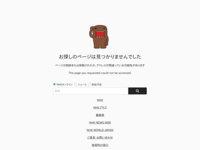 http://www4.nhk.or.jp/kaiteino/