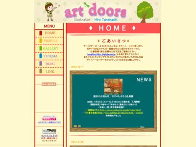 ART DOORS