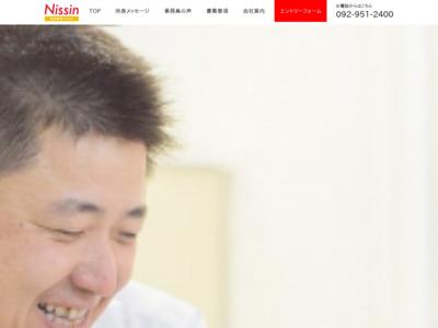 福岡でのタクシーの求人は、タクシー求人福岡.comへ