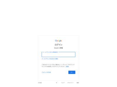 郷土料理の楽しめる居酒屋 徳島市【飯酒処 活意気】