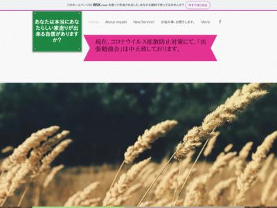 東大阪市 住宅・建築設計事務所【miyabi雅設計工房】