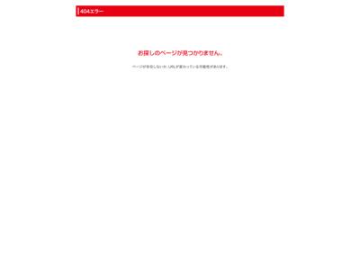 ワキ・腕・足のムダ毛・黒ずみ対策に「パイナップル豆乳ローション」|鈴木ハーブ研究所