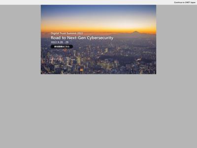 アロンアルフアによる若者応援WEBムービー第2弾『接着ナイン!』 – CNET Japan