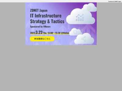 Windowsの更新は「ITモダナイゼーション」か–MS平野社長に聞く – ZDNet Japan