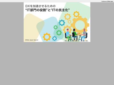 不要になったパスワードの定期変更と管理のあり方 – ZDNet Japan