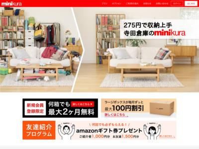 https://minikura.com/