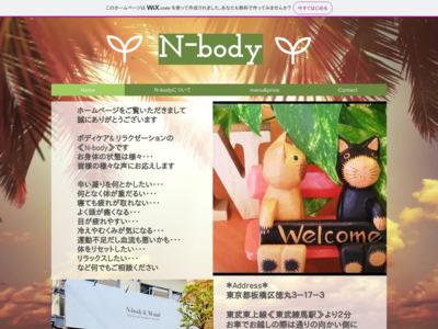N-body