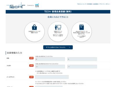 本田金属技術、デルのビジネス向け14インチノートPCを社内標準機として導入 [事例] – マイナビニュース
