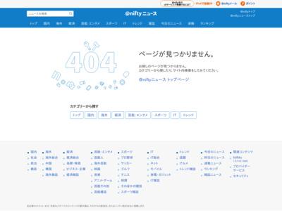 東インキが18年3月期業績・配当予想を上方修正 – ニフティニュース
