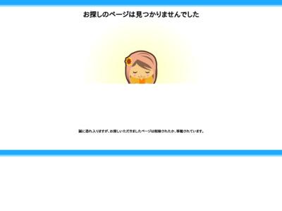 おすすめ!高級マットレス通販【寝心地&快眠】