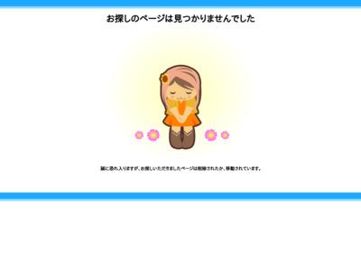 おすすめ!高反発/低反発マットレス通販専門店【スリープライフ】