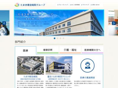 徳島も病院