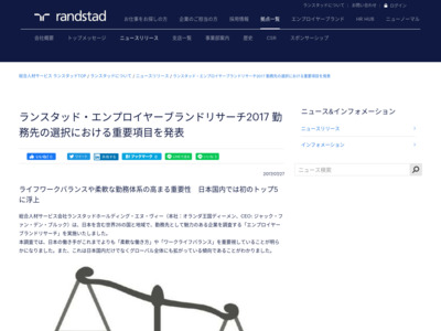 Commercial Greenhouse Market Growth And Status Explored In A New Research By 2025 – The Daily Chronicle