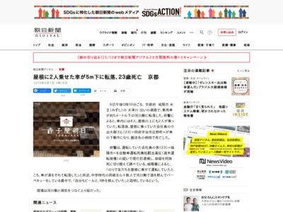 https://www.asahi.com/articles/ASL570PWXL56PLZB001.html