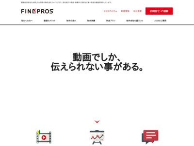 finepros