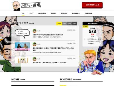 https://www.gosen-dojo.com/index.php?key=johz0ja2w-13