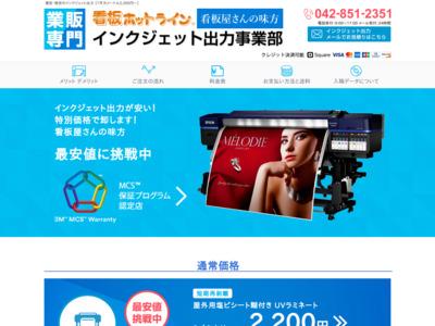 Blue Sky Web