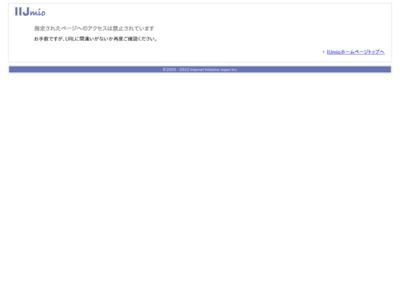 https://www.iijmio.jp/campaign/miofone/