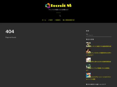 看護師の求人・募集なら、ナースフル|高待遇の転職情報を網羅