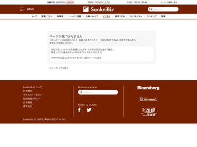 財務分析に特化した「RM財務格付」の与信判断指標を改良 従来より … – SankeiBiz