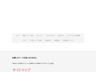 スタジオ夢物語 札幌