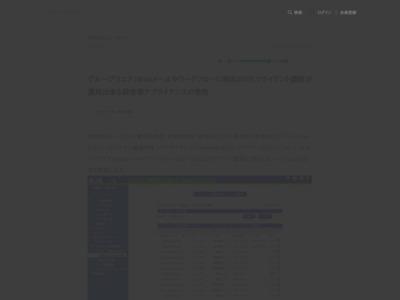 グループウエア/Webメールやワークフローに対応のSSLクライアント認証が運用出来る統合型アプライアンスの発売 – ValuePress! (プレスリリース)