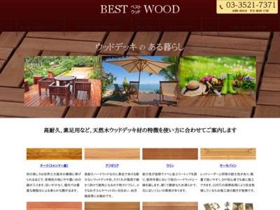 Wood Deck Materials