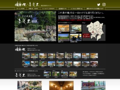 相模・下九沢温泉 湯楽(ゆら)の里 | 神奈川県相模原市のスーパー銭湯