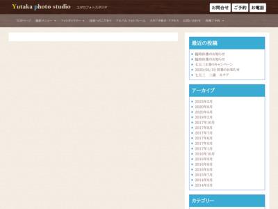 さいたま市の写真館ユタカフォトスタジオ