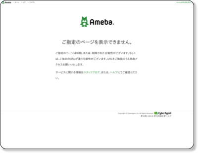 http://ameblo.jp/yuki-kimisawa/day-20090701.html