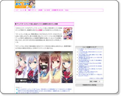 http://www.ota-suke.jp/news/128669