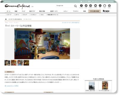 http://www.cinemacafe.net/movies/cgi/22433/