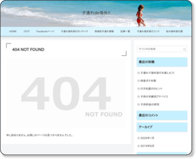 http://www.kozure.net/area/saipan/top.htm
