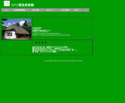 http://mizunami-art.com/