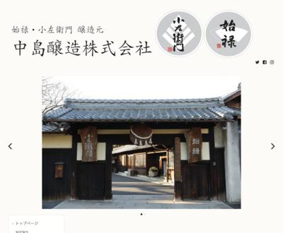 http://www.kozaemon.jp/