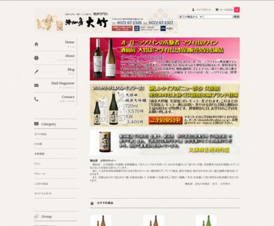 http://www.shusenbo.com/