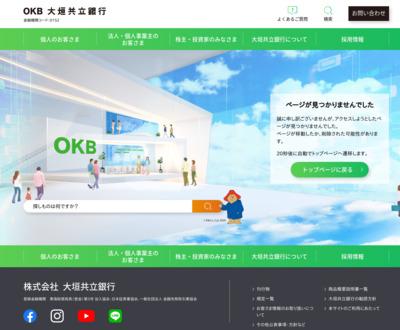 https://www.okb.co.jp/all/tenpo/tenpo-tajimi.html
