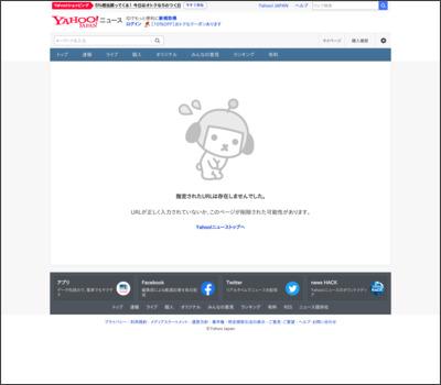 http://headlines.yahoo.co.jp/hl?a=20120131-00000079-spnannex-ent
