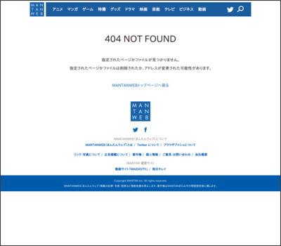 http://mantan-web.jp/2012/03/27/20120326dog00m200036000c.html