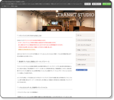 http://www.transit-studio.org/