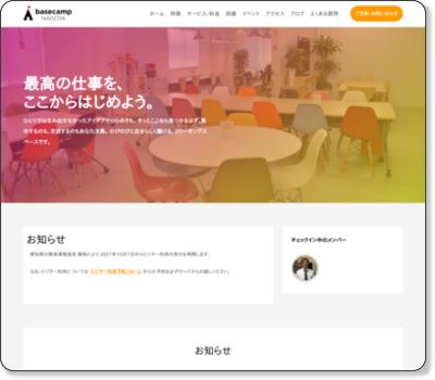 http://basecamp-nagoya.jp/