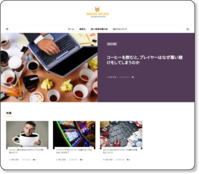 http://www.nagoya-mycafe.com/