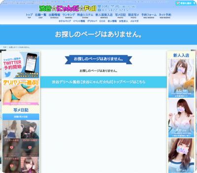 http://www.shibu-nyan.com/index.html