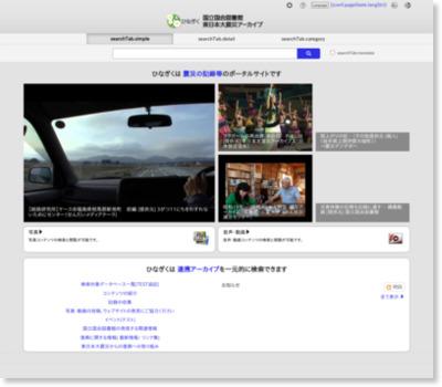 http://kn.ndl.go.jp/