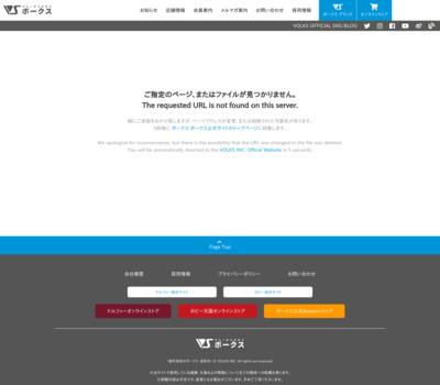https://www.volks.co.jp/page_ex.jsp?CONTROLID=SC0040&BUSINESSID=InitDisp&jancd=4518992222196