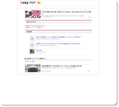 http://tenmasanblog.blog112.fc2.com/blog-entry-669.html