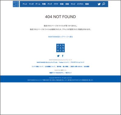 http://mantan-web.jp/2012/01/11/20120111dog00m200051000c.html