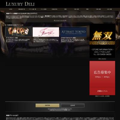 http://lux-deli.com/