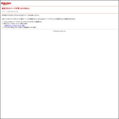 http://travel.rakuten.co.jp/HOTEL/6186/6186.html